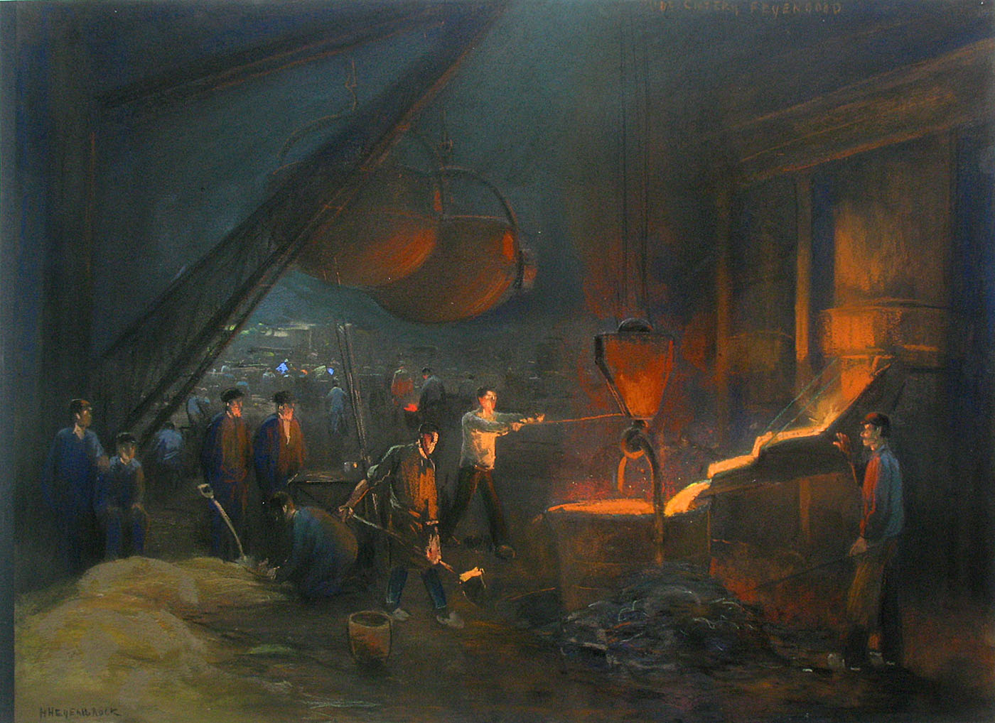 Machinefabriek (1)